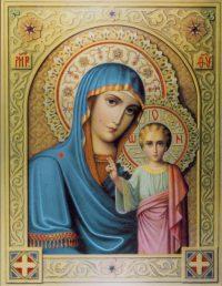 Notre-Dame de Soufanieh en Syrie : Marie demande l'unité