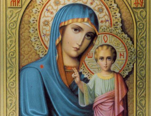 Notre-Dame de Soufanieh en Syrie