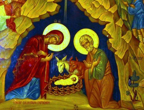 Qui est la Sainte Vierge Marie